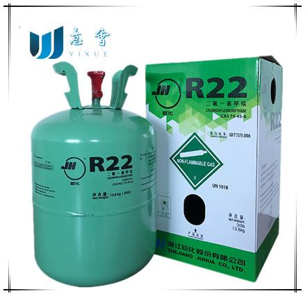 福建茶叶冷藏降温氟利昂R22巨化制冷剂R22