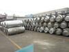 甘肅空氣能地源熱泵專用氟利昂R22甘肅東岳制冷劑R22專賣