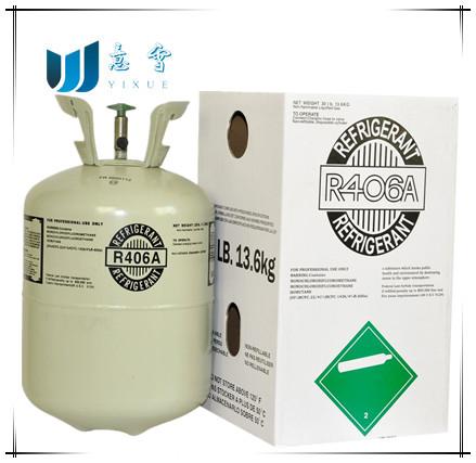 广州杜邦制冷剂R402厂家直销特殊型制冷剂