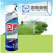 呂梁車用空調清洗劑家用空調外機清洗劑廠家直銷