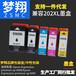夢翔適用T202XL愛普生xp-6000xp-6005打印機墨盒C13T02G14010