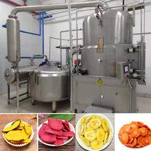 双室真空油炸机设备供应香蕉片油炸炉价格商用大型薯条油炸炉多少钱一台图片视频图片