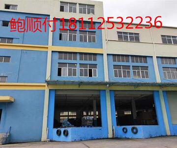 上海律冶检测技术有限公司