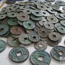 私人收藏家现金收购各类古钱币,元宝,快速出手