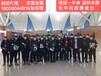 新疆阿勒泰出國勞務-出國打工-雇主保簽-出境