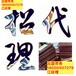遼寧錦州出國資質備案需要哪些資料誠招代理月薪3W
