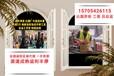 福建武夷山正规出国急需塔吊司机木工公证认可高工资零费用