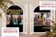 江蘇鎮江出國派遣急招建筑裝修工拒簽賠款高薪福利