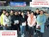 遼寧盤錦正規出國急招新西蘭瓦工拒簽賠款正規可靠