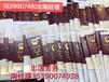 江蘇連云港勞務派遣無語言要求月薪3.5萬