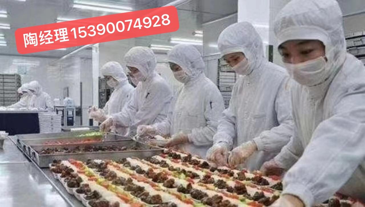 黑龙江鹤岗出国劳务一手项目无语言要求月薪3.5万