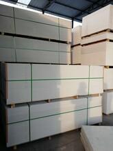 硅酸钙板价格及规格图片