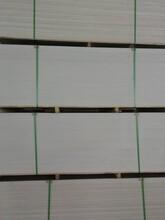 硅酸钙板生产厂家及价格图片