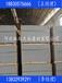 鞍山硅酸鈣板及水泥壓力板生產廠家