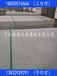 廠家供應優質硅酸鈣板