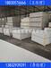 河北硅酸鈣板生產廠家