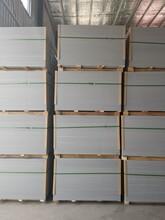 日照無石棉硅酸鈣板產品圖片