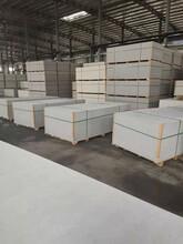 植物纖維水泥板水泥纖維板尺寸圖片