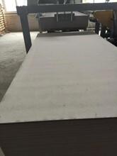 山東商河水泥纖維平板圖片