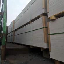 北京門頭溝墻體隔斷硅酸鈣板報價硅酸鈣板信譽保證圖片