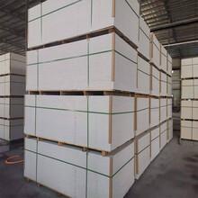 石家莊靈壽保溫硅酸鈣板9mm增強硅酸鈣板價格圖片