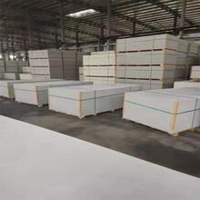 石家莊欒城防火硅酸鈣板10mm防火硅酸鈣板性能圖片