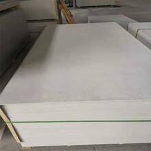 高密度硅酸鈣板8mm硅酸鈣板廠家供應圖片