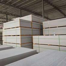河北博野高強度硅酸鈣板墻體隔斷硅酸鈣板報價圖片