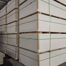 河北深澤低密度硅酸鈣板室內裝飾硅酸鈣板廠家圖片