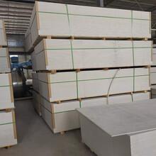 高密度硅酸鈣板20mm鋼結構硅酸鈣板廠家圖片