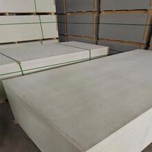 邯鄲魏縣增強硅酸鈣板9mm增強硅酸鈣板價格圖片