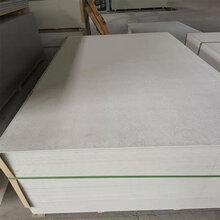 中密度硅酸钙板硅酸钙板低价促销图片