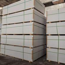 石家莊開發區防火硅酸鈣板18mm保溫硅酸鈣板廠家圖片