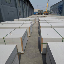 北京海淀10mm防火硅酸鈣板性能防火硅酸鈣掛板廠家報價圖片