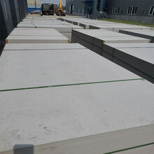 保定博野保溫硅酸鈣板防火硅酸鈣板廠家圖片