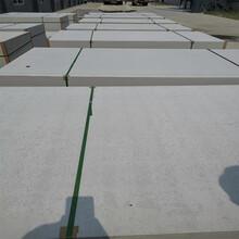 12mm隔音硅酸鈣板廠家保溫硅酸鈣板優惠促銷圖片