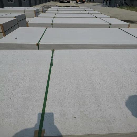 抗折断装配式免拆模板防水防潮硅酸钙板