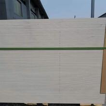 河北贊皇外墻干掛硅酸鈣板增強硅酸鈣板廠家圖片