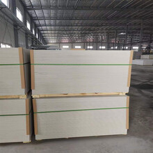 唐山豐南區高密度硅酸鈣板24mm纖維硅酸鈣板價格圖片