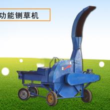 多功能铡草机该机结构合理,性能先进,工作可靠、安全,操作、维修方便图片