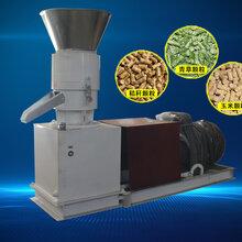 小型饲料颗粒机玉米秸秆颗粒机牛羊饲料颗粒机图片