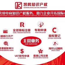 深圳南山公司注冊商標哪家好?商標注冊流程周期價格費用380元/件全包
