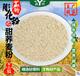 廣州贏特廠家直銷供應食品級蕎麥粉之膨化甜蕎麥粉固體飲料原料