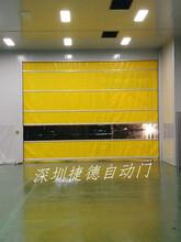 深圳快速卷帘门公司图片