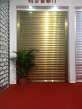 龙岗铝合金电动卷帘门价格图片