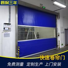 长沙全自动快速卷帘门使用安全快捷图片