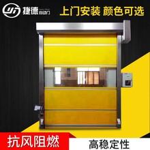 深圳工厂快速卷帘门的价格图片