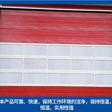 福田工业提升门全新升级图片