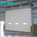 深圳福田沙头工业提升门滑升门品质上乘稳定可靠