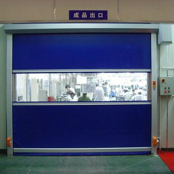 广州花都工业卷帘门PVC快速门厂家密封性强